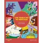Los trabajos de Hércules (Mitología para niños)