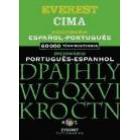 Diccionario Everest Cima Español-Portugués/Portugués-Español