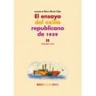 El ensayo del exilio republicano de 1939 (Vol. II): Literatura y arte