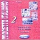 Progetto italiano2.CD.Livello medio