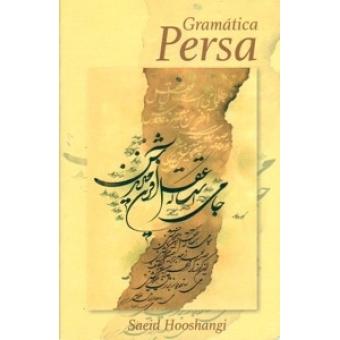 Gramática persa