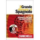IL GRANDE DIZIONARIO DI SPAGNOLO. CON AGGIORNAMENTO ONLINE. CON DVD-ROM