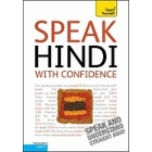 Teach yourself Speak Hindi with confidence (3 Audio CDs pack)