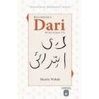 Beginner's Dari (Persian) with Audio CD