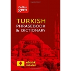 Collins Turkish Phrasebook and Dictionary Gem Edition: Essential phrases and words in a mini, travel-sized format (Collins Gem)