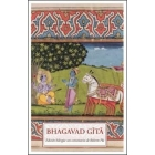 Bhagavad Gita (Bilingüe español/sánscrito)