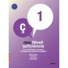 Nou Nivell Suficiència 1. Llibre + Quadern d'activitats (Ed.revisada 2018)