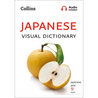 Collins Japanese Visual Dictionary (Collins Visual Dictionaries)