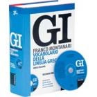 Vocabolario della lingua greca (con CD-Rom)