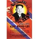 Evento 29/05/2017 - Kim Jong-Un. Estimat diari