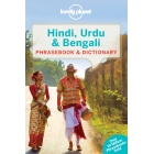 Lonely Planet Hindi, Urdu & Bengali Phrasebook & Dictionary (Phrasebooks)