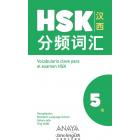 Vocabulario clave para la preparación del HSK 5