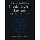 Greek-English Lexicon (with a revised supplement)