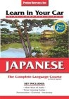 Learn In Your Car CDs: Japanese. Levels 1-3 (9 Audio CDs)