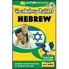 Eurotalk Vocabulary Builder Hebrew