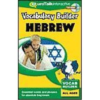Eurotalk Vocabulary Builder Hebrew