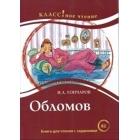 Oblomov (B2)