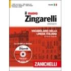Lo Zingarelli minore. Vocabolario della lingua italiana (+ DVD-ROM per Windows, programma scaricabile per Windows e Mac, licenza annualle online individuale a privati)