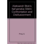 Aleksandr Blok's