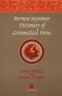 Burmese Myanmar Dictionary of Grammatical Forms