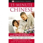 15-Minute Chinese. A complete course with book and 2 Audio CDs