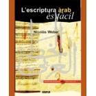 L'escriptura àrab és fàcil