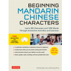 Beginning Mandarin Chinese Characters Volume 1: Learn 300 Chinese Characters and 1200 Words and Phrases with Activities and Exercises