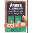 Kit de gramática árabe