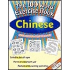 The 100 word exercise book. Chinese