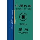 Taiwan. Historia, política e identidad