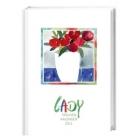 Lady Taschenkalender A7 2011