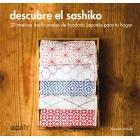 Descubre el sashiko. 22 motivos tradicionales de bordado japonés para tu hogar