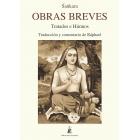 Obras breves: tratados e himnos