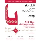 Alif Baa with Multimedia + DVD Introduction to Arabic Letters and Sounds