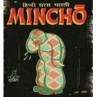 Mincho Magazine #1
