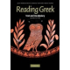 Reading greek (Text and vocabulary)