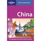 China Phrasebook & Dictionary (Lonely Planet)