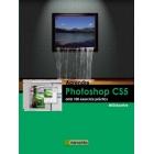 Aprendre Photoshop CS5 amb 100 exercicis pràctics