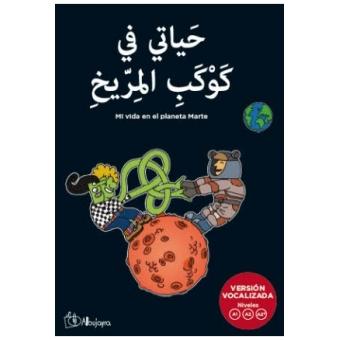 Mi vida en el planeta Marte (versión vocalizada)Arabe