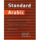 Standard Arabic : An elementary-intermediate course (2 cassettes)
