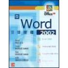 Microsoft  Office xp Word 2002