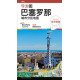Barcelona. Plano Guía Oficial. La ciudad, plano a plano (chino)