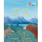 Dizzy the Bear and Wilt the Wolf: Level 11 (Collins Big Cat Arabic Readers)