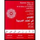 Al-Kitaab fii Ta c allum al-c Arabiyya. Answer key. Part One