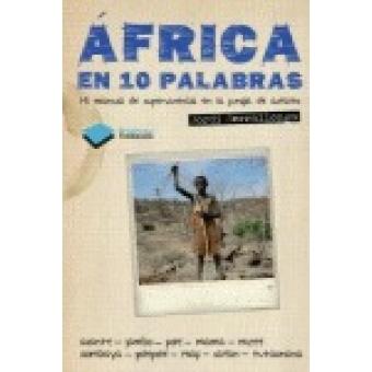 África contada en diez palabras. Mi manual de supervivencia en la jungla de asfalto