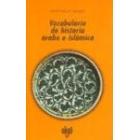 Vocabulario de historia árabe e islámica