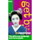 Get by in japanese.(libro más cassette)