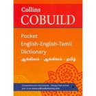 Collins Cobuild Pocket English-English-Tamil Dictionary