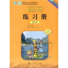 Kuaile Hanyu Vol.3 - Cuaderno de Ejercicios