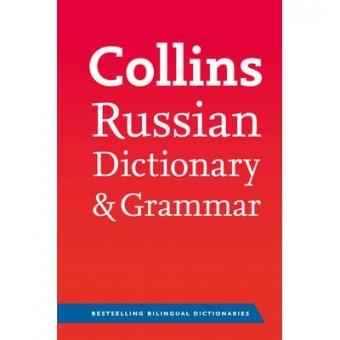 Collins Russian Dictionary & Grammar
